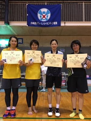 第17回沖縄県レディースバドミントン年代別大会